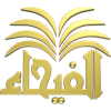 Channel logo Al-Fayhaa