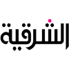 Channel logo AL-Sharqiya TV