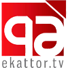 Channel logo Ekattor TV