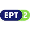 Channel logo ERT2