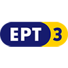Channel logo ERT3