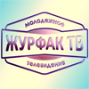 Channel logo Журфак-ТВ