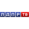 Channel logo ЛДПР ТВ