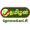 Channel logo Tamilan TV