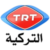 Channel logo TRT Arabic