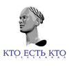Channel logo Кто есть Кто