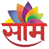 Channel logo Saam TV