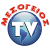 Channel logo Mesogeios TV