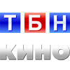 Channel logo ТБН-Кино