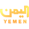 Channel logo Yemen TV