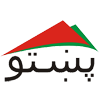 Channel logo Pashto TV