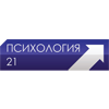 Channel logo Психология21