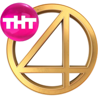 Channel logo ТНТ4